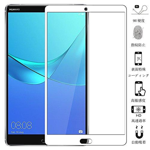 疑い者風ラグVicstar Huawei 8.4インチ MediaPad M5 8 強化ガラスフィルム 全面吸着 フルカバー 液晶保護ガラスフィルム 国産ガラス素材 液晶保護フィルム 高透過率 耐指紋 撥油性 気泡レス飛散防止 表面硬度9H 超薄0.3mm 2.5D ウンドエッジ加工 Huawei MediaPad M5 8 8.4インチ フィルム ホワイト