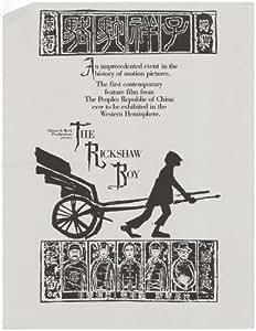 Rickshaw Boy - Movie Poster - 27 x 40
