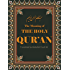 The Holy Quran (English-Yusuf-Ali)