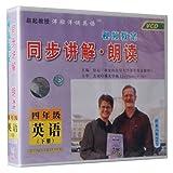 人教版實驗教科書PEP四年級英語下冊