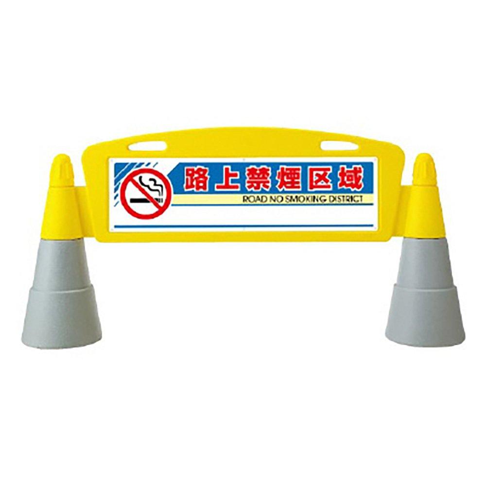 【865-452】#サインキューブトール駐輪場 両面 B07382TX2Z