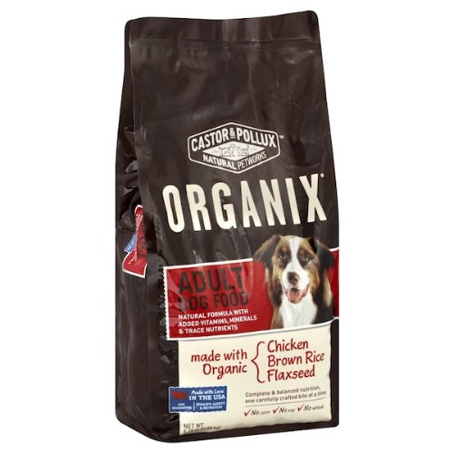 Organix Maintenance Adult Dog Food, 5.25 Pound - 5 per case.