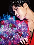 #7: Flame of Love