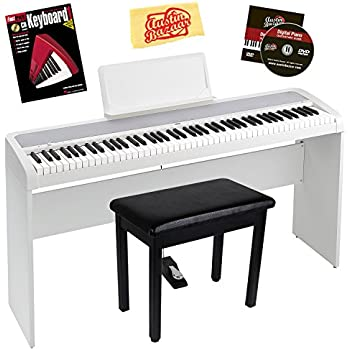 korg b1 digital piano white bundle with stb1 stand furniture bench sustain pedal. Black Bedroom Furniture Sets. Home Design Ideas