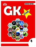GK Star For Class 4 (Revised Edition 2017) | Reprinted 2018
