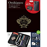 Orobianco 2021 SPECIAL EDITION