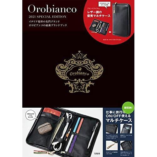 Orobianco 2021 SPECIAL EDITION 画像