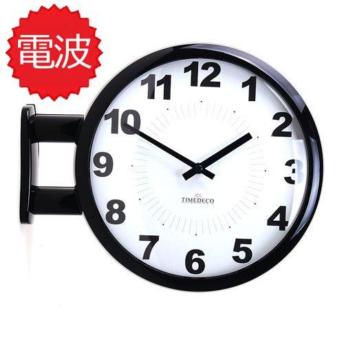 両面電波時計 両面時計 Morden Double Clock A6(BK) おしゃれな 低騷音 インテリア 両面壁掛け時計 電波両面時計 B074RLBVFW