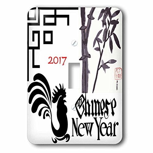 Florene Chinese New Year Designs - Image