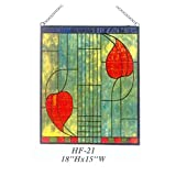 HDO Glass Panels HF-21 Tiffany Style Stained Church Art Glass Simple Rectangle Window Hanging Glass Panel Suncatcher, 18'' Hx15 W