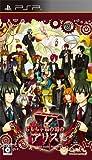 Omochan no Kuni no Alice: Wonderful Wonder World [Japan Import]