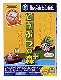 Animal Crossing / Doubutsu no Mori Plus [Japan Import] by Nintendo