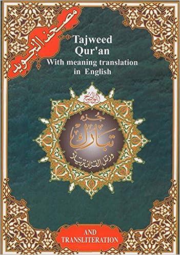 Tajweed Qur'an (With English Translation & transliteration