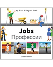 My First Bilingual Book - Jobs (English-Russian)