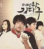 King of Baking Tak-Gu Kim 2 by Windmill Media (2011-09-06)