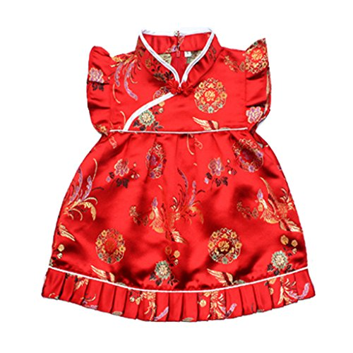 BUENOS NINOS Girls Short Sleeve Cheongsam Baby Qipao Patterned Cloth Set Phoenix S]()