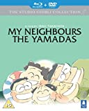My Neighbors the Yamadas ( Hôhokekyo tonari no Yamada-kun ) (Blu-Ray & DVD Combo) [ NON-USA FORMAT, Blu-Ray, Reg.B Import - United Kingdom ]