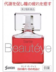 日亚:《欢乐颂》关关同款!Santen参天 玫瑰香水眼药水12ml 会员专享好价1071日元,约¥65