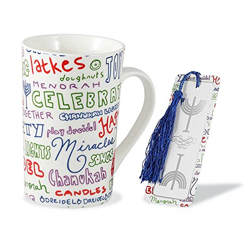 (Zion Judaica Chanukah Mug and Bookmark Gift Set - Gift Boxed (1))