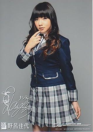 Amazon | AKB48公式生写真 SET L...