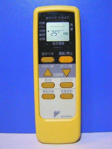 ダイキン エアコンリモコン ARC409A14