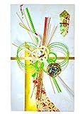 Japanese Traditional Money Envelope for Wedding - Bukuro with Flying Crane Mizuhiki Design (Japan Import)