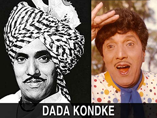 Clip: Dada Kondke Movies - Unknown Facts of Marathi (Producing Hit Records)