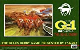 THE REAL DERBY G-1 RADE 競馬カードゲーム