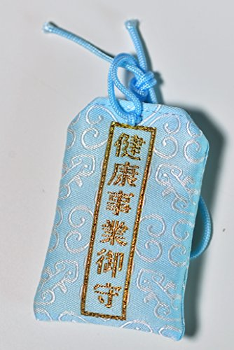 Good Luck Charm for Health - Japanese Shinto Omamori - Various Styles (Health and Career Success)