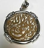 18k TWO TONE SURAH MUSLIM PENDANT
