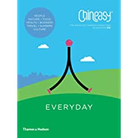 Chineasy™ Everyday: The World of Chinese Characters