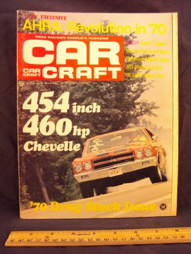 1969 69 October CAR CRAFT Magazine, Volume 17 Number # 10 (Features: 1970 Drag Stocks / Car Craft's Project