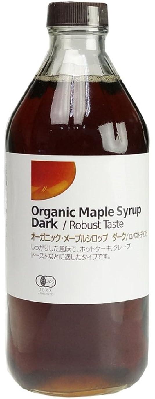 収穫解体する甘やかすオーガニック メープルシロップ ダーク / ロバストテイスト 1000ml (1.32Kg)