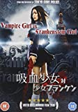 Vampire Girl vs. Frankenstein Girl ( Kyûketsu Shôjo tai Shôjo Furanken ) ( Upirka vs. Frankensteinka ) [ NON-USA FORMAT, PAL, Reg.2 Import - United Kingdom ] cover.