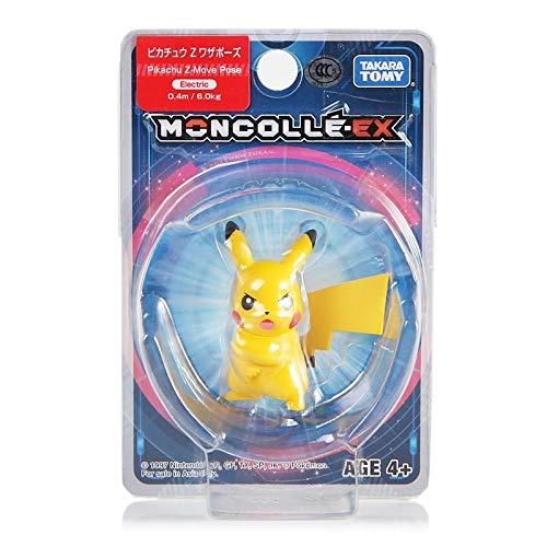 WOIA Moncolle-Ex Sun Moon 4Cm Mini Toy Collection Figure Z-Move Pose New 968559 -Multicolor Complete Series Merchandise