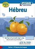 Hébreu