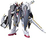 Bandai Hobby 1/144-Scale High Grade Crossbone X-1 Full Cloth Ver. GBF ''Gundam Build Fighters'' Action Figure