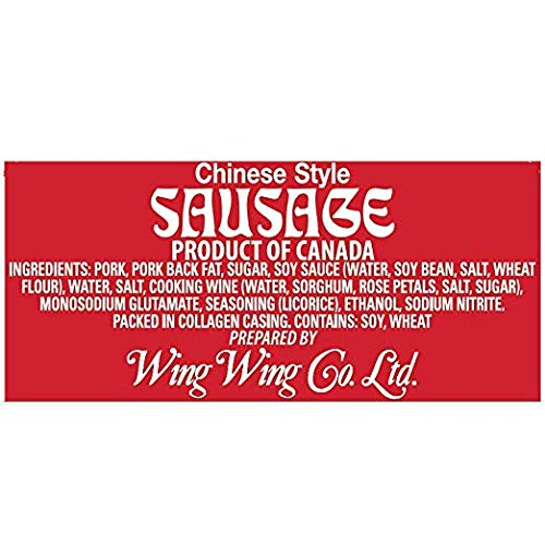 Wing Wing Chinese Sausage Pork Sausage Lap Cheong (16 ozx7/Pack of 7) 荣荣腊肠/白油肠 (112) by SAM'S HOME (Image #6)