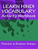 Learn Hindi Vocabulary Activity Workbook (Hindi Edition)
