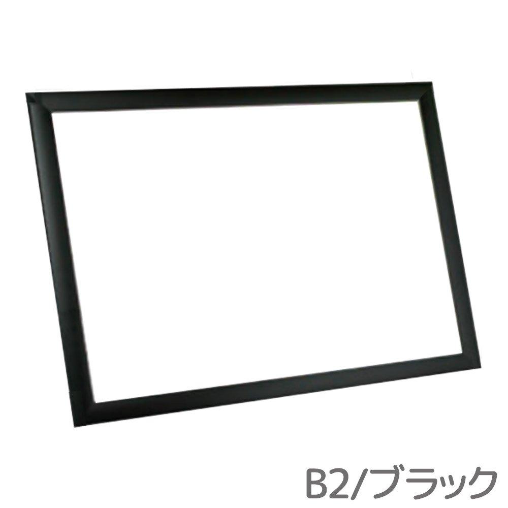 LEDラクライトパネル B2/ワイド30 シルバー LEDタイプ ポスターフレーム 豊富なサイズ   B07D98RXNT