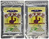 Natto Powder (Pack of 2)