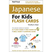 Tuttle Japanese for Kids Flash Cards Kit: [Includes 64 Flash Cards, Audio CD, Wall Chart & Learning Guide] (Tuttle Flash Cards)