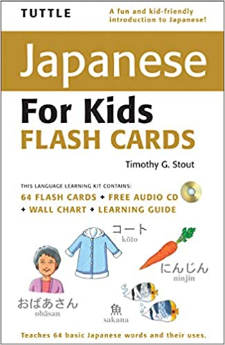 Tuttle Japanese for Kids Flash Cards Kit: [Includes 64 Flash