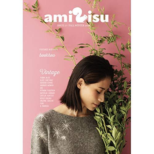 Amirisu - Issue 17 - Fall 2018 (Vintage) - English Edition