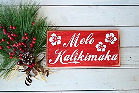 Hawaiian Merry Christmas.Amazon Com Venu67hol Mele Kalikimaka Hawaiian Merry