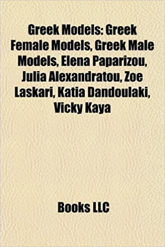 Greek male models pictures