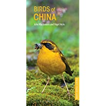 Birds of China (Pocket Photo Guides)