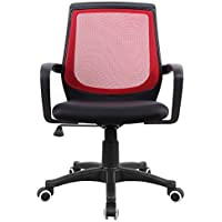American Phoenix Mid-Back Red Back Mesh Chair with Adjustable High, Black Mesh Ergonomic Office Chair Desk Computer Chair