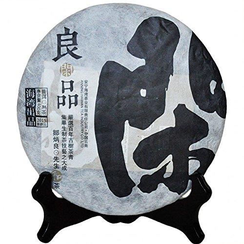 Pu'er Tea 2015 Old Comrades Leisure Products Pu'er Cooked Tea 400g/cake tea 普洱茶 2015年老同志 良闲品 普洱熟茶 400克/饼茶 puerh tea puer tea by 老同志