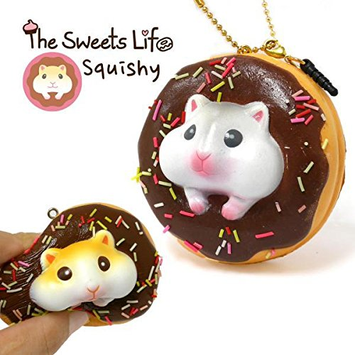 Pearl Plain Ball (The Sweet Life Series Squishy Soft Kawaii Donuts Bread Bun Squishy Toys Stress Ball, Ball Chain (Pearl White Hamster / Chocolate Iced Plain Donut))